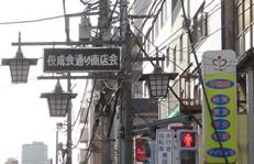 町会事務所の防犯カメラ設置施工例(東京都北区)