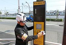 警視庁 スーパー防犯灯