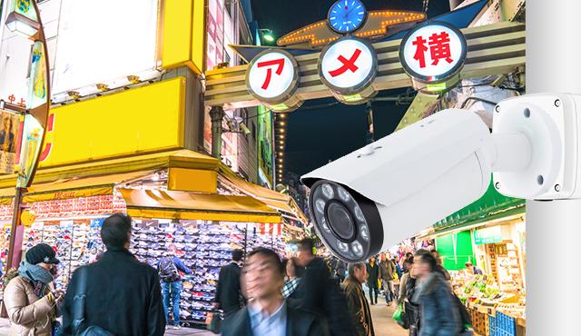 年末の賑わいでおなじみの上野駅前のアメ横商店街をより安心してご利用いただくため防犯カメラによる街頭防犯システムを設置導入いたしました。