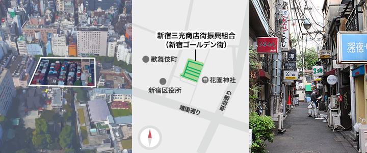 新宿ゴールデン街の様子