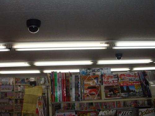 東京都練馬区書店