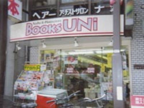 東京都文京区書店