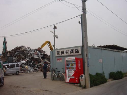 和光市リサイクル工場