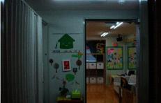 A学童(神奈川県横浜市)