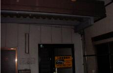 事務所(埼玉県所沢市)