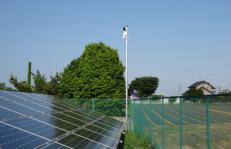 古河市太陽光発電所